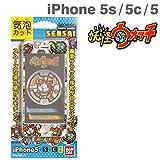 妖怪ウォッチ iPhone5C iPhone5S iPhone5 専用 SENSAI 液晶保護フィルム 気泡カット 妖怪ウォッチ03 妖怪メダル5SCK