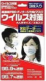 高機能FSC-Fウイルス対策マスク 3枚