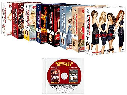 デスパレートな妻たち(シーズン1-8) コンパクトBOX 全巻セット (新作海ドラディスク付) [DVD] -