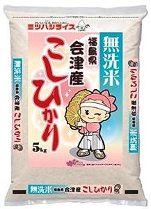 【精米】 福島県会津産 無洗米 こしひかり 八重たん米 5kg 平成25年産