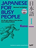 Japanese for Busy People I: Kana Version 1 CD attached