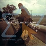 Now That You're Leaving [EP]