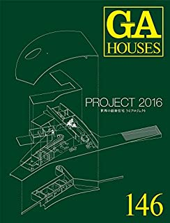 GA HOUSES 146 PROJECT 2016