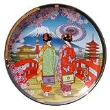 和風絵皿 飾り絵皿 舞妓さん(桜) 皿立て付 Mサイズ 箱入り