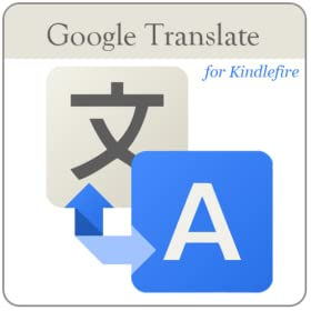 Translate for kindleFire