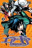Air Gear, Tome 28 (French Edition) (2811604987) by Oh ! Great