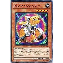 【遊戯王シングルカード】 《フォトン・ショックウェーブ》 ゼンマイウォリアー ノーマル phsw-jp022