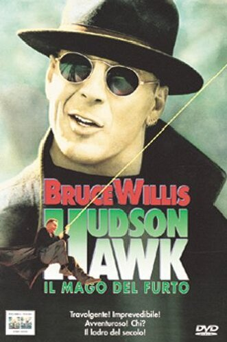 Hudson Hawk - Il mago del furto [IT Import]