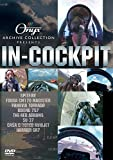 echange, troc In-Cockpit [Import anglais]