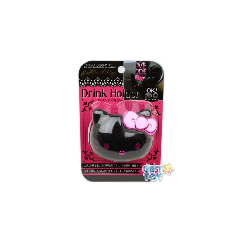 Sanrio Hello Kitty Black Drink Holder (Hello Kitty Face)