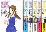 フルーツバスケット 愛蔵版 コミック 1-6巻セット (花とゆめコミックス)