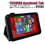 【riseオリジナル】toshiba dynabook tab vt484/26k専用ケース カバー スタンド機能付 タッチペンホルダー付 良質PUレザーを使用したPUレザーケース(dynabook tab vt484 ブラック)