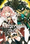 Fate/Apocrypha vol.3(書籍)