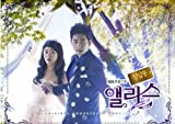 Korean Drama OST, Cheongdamdong Alice OST Part. 1 (Korea SBS Drama) CD + Free Gift(Folded Poster + Softbay mask pack sheet)