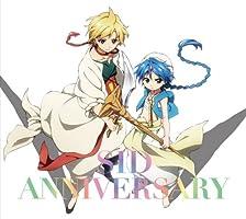 ANNIVERSARY(期間生産限定アニメ盤)