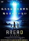 エリア0<ゼロ> [DVD]