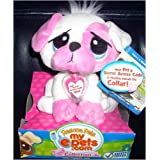 Rescue Pets My E Pets Valentine Cupids Puppy