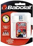 BabolaT(バボラ) VSグリップ×3 ホワイト BA12788