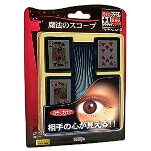 MMS Mystic Scope (T-230) by Tenyo Magic - Trick