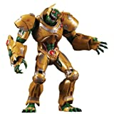 Parademon New 52 Justice League DC Collectibles Action Figure