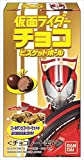 仮面ライダーチョコビスケットボール 20個入 BOX(食玩・チョコレート)