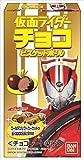 (仮)仮面ライダーチョコ ビスケットボール(ドライブ) 20個入 BOX(食玩・チョコレート)