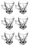 Set 6 Pieces Twisting Base Square 5oz Glass Turkish Persian Tea Glasses Cup Mugs