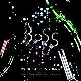 「BOSS」オリジナル・サウンドトラック(音楽:澤野弘之・和田貴史・林ゆうき)