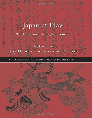 Japan at Play (Nissan Institute/Routledge Japanese Studies)