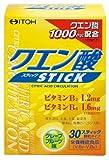 井藤漢方製薬 クエン酸スティック 60g (2g×30スティック)