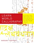 Learn World Calligraphy: Discover Afr...