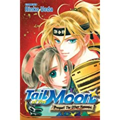 Tail of the Moon Prequel: The Other Hanzo(u), Vol. 1