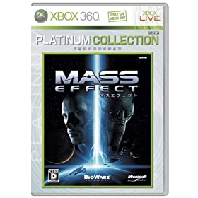 �}�X �G�t�F�N�g Xbox 360 �v���`�i�R���N�V����