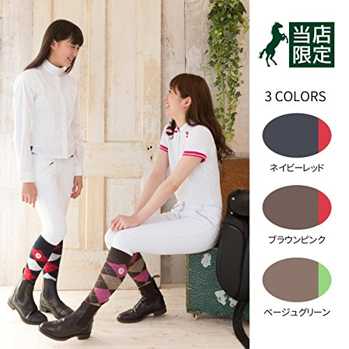 Cavalier Brescia riding socks 2015 SS neighbored EU42 [horseback riding equipment] [harness] [201504]