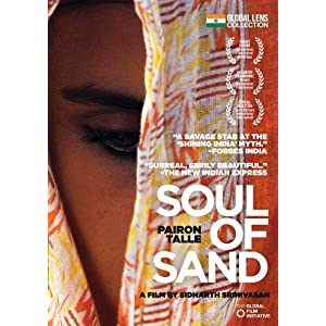 Soul of Sand (2012) - Dibyendu Bhattacharya, Saba Joshi, Avtar Sahni, Geeta Bisht