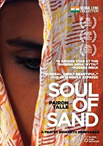 Soul of Sand (Pairon Talle) - Amazon.com Exclusive