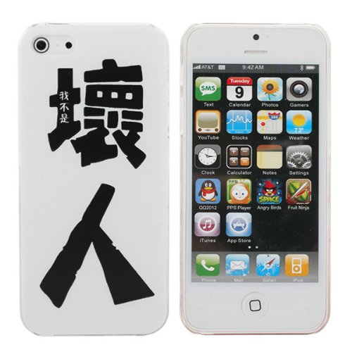 chinese-words-muster-von-bad-person-hard-case-fur-iphone-5-5g