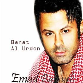 Amazon.com: Banat Al Urdon: Emad batayeh: MP3 Downloads
