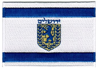 Jerusalem Flag Embroidered Patch Israel Iron-On Jewish Emblem