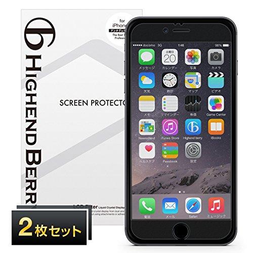 Highend berry iPhone 6 4.7インチ 気泡 が 簡単 に 消え キズ が 付きにくい 液晶 保護 フィルム 防指紋 ハードコート フィルム 2枚組 アンチグレア