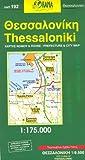 Thessalonique Région (Grèce) 1:175,000 et Thessaloniki Ville 1:9,500