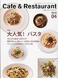 Cafe & Restaurant ( カフェアンドレストラン ) 2010年 04月号 [雑誌]