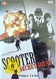 Secret Agent: Folgen 14-20