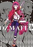 OZMAFIA!!(2) (アクションコミックス(コミックハイ!))