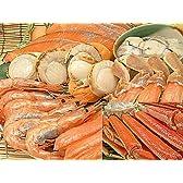 豪華絢爛 海鮮鍋 よせ鍋 Sゴールドセット A 海鮮鍋セット 蟹足入り 海鮮寄せなべセット 寄せ鍋 具材 鉄板焼き バーベキュー 用にも 寄せ鍋セット 海鮮 (4~8人前が目安)海鮮 水炊き セット 磯鍋