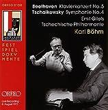 ベートーヴェン:ピアノ協奏曲第5番「皇帝」 他 (2CD) [Import] (KONZERT FUR KLAVIER & ORCHESTER|KONZERT FUR KLAVIER & ORCHESTER)