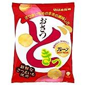 ユーハ おさつどきっ(プレーン味) 100g×10個