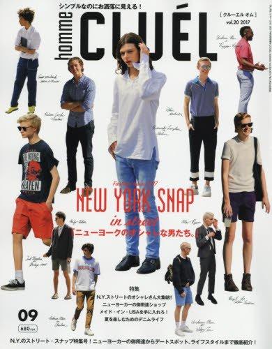 CLUEL homme 2017年9月号 大きい表紙画像