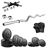 Livestrong 20 kg Combo with 3 ft Curl Rod + Dumbbell Rod + Gloves