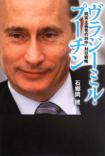 Putin2013